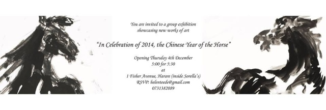 """""""In Celebration of 2014, the Chinese Year of the Horse,"""""""